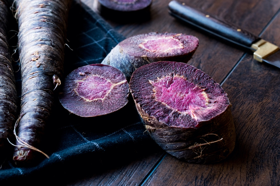 2020 Seeds   $1.69 Combined Shipping Carrot Seeds 100 Black Nebula